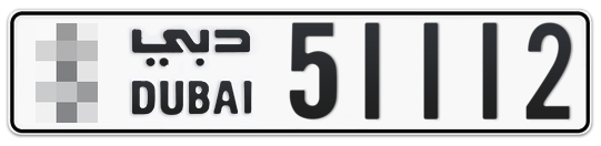 * 51112 - Plate numbers for sale in Dubai