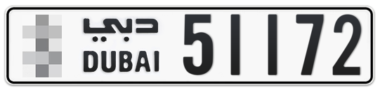 * 51172 - Plate numbers for sale in Dubai