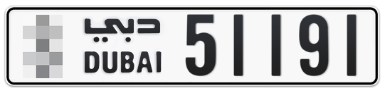 * 51191 - Plate numbers for sale in Dubai