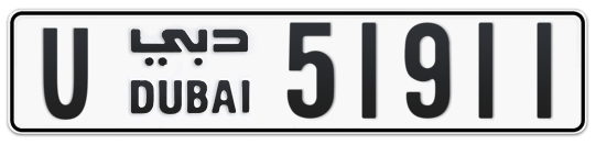 U 51911 - Plate numbers for sale in Dubai