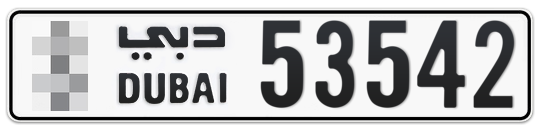 * 53542 - Plate numbers for sale in Dubai