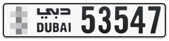 * 53547 - Plate numbers for sale in Dubai