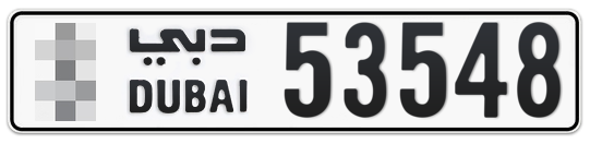 * 53548 - Plate numbers for sale in Dubai