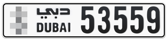 * 53559 - Plate numbers for sale in Dubai