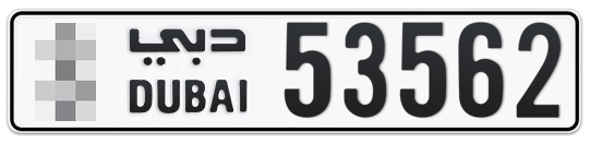 * 53562 - Plate numbers for sale in Dubai