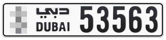 * 53563 - Plate numbers for sale in Dubai