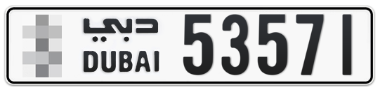 * 53571 - Plate numbers for sale in Dubai