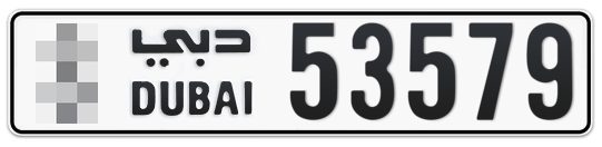 * 53579 - Plate numbers for sale in Dubai