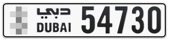 * 54730 - Plate numbers for sale in Dubai