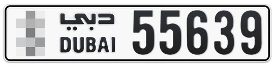 * 55639 - Plate numbers for sale in Dubai