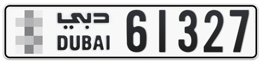 * 61327 - Plate numbers for sale in Dubai