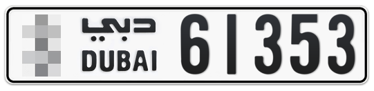* 61353 - Plate numbers for sale in Dubai