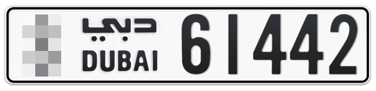 * 61442 - Plate numbers for sale in Dubai