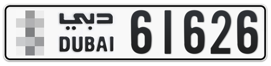 * 61626 - Plate numbers for sale in Dubai