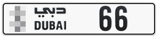 * 66 - Plate numbers for sale in Dubai