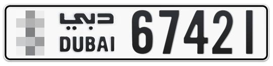 * 67421 - Plate numbers for sale in Dubai