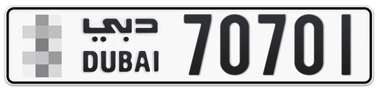 * 70701 - Plate numbers for sale in Dubai