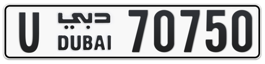 U 70750 - Plate numbers for sale in Dubai