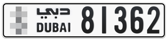 * 81362 - Plate numbers for sale in Dubai