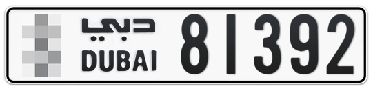 * 81392 - Plate numbers for sale in Dubai