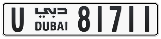 U 81711 - Plate numbers for sale in Dubai