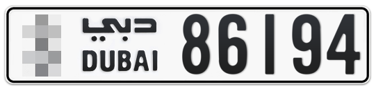 * 86194 - Plate numbers for sale in Dubai