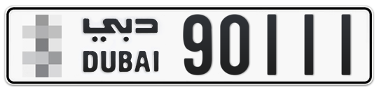 * 90111 - Plate numbers for sale in Dubai