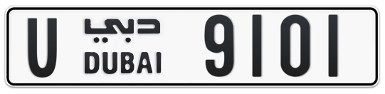 U 9101 - Plate numbers for sale in Dubai