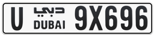 U 9X696 - Plate numbers for sale in Dubai
