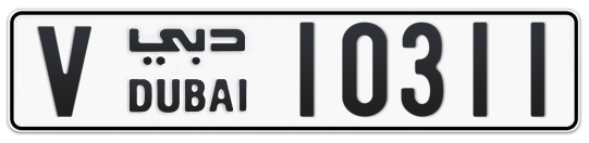 V 10311 - Plate numbers for sale in Dubai