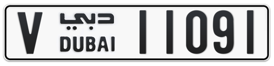 V 11091 - Plate numbers for sale in Dubai