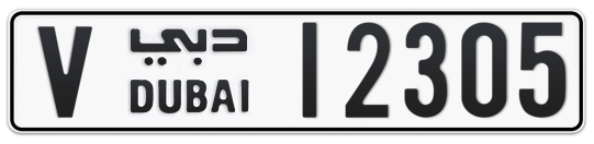 V 12305 - Plate numbers for sale in Dubai