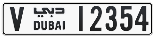 V 12354 - Plate numbers for sale in Dubai