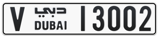 V 13002 - Plate numbers for sale in Dubai