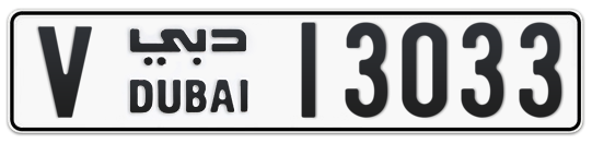 V 13033 - Plate numbers for sale in Dubai