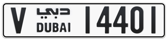 V 14401 - Plate numbers for sale in Dubai