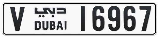 V 16967 - Plate numbers for sale in Dubai