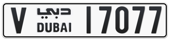 V 17077 - Plate numbers for sale in Dubai