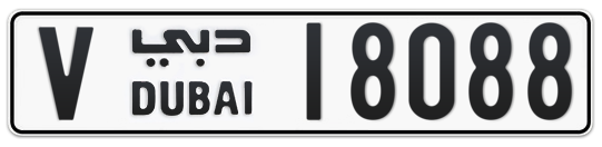 V 18088 - Plate numbers for sale in Dubai