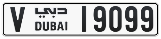 V 19099 - Plate numbers for sale in Dubai