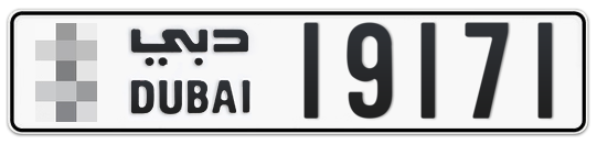 * 19171 - Plate numbers for sale in Dubai