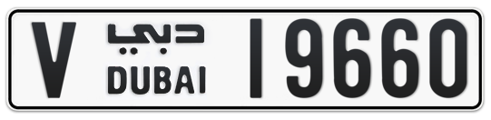 V 19660 - Plate numbers for sale in Dubai