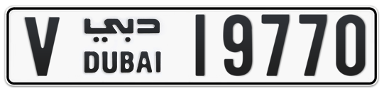 V 19770 - Plate numbers for sale in Dubai