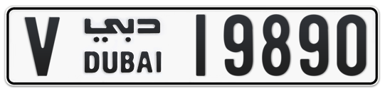 V 19890 - Plate numbers for sale in Dubai