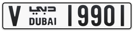 V 19901 - Plate numbers for sale in Dubai
