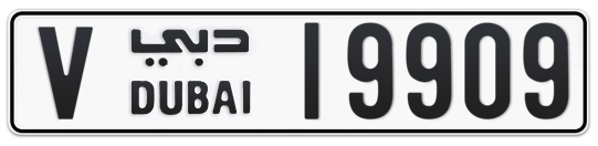 V 19909 - Plate numbers for sale in Dubai