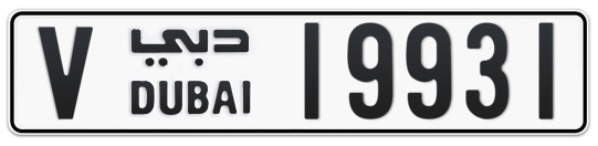 V 19931 - Plate numbers for sale in Dubai