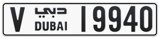 V 19940 - Plate numbers for sale in Dubai