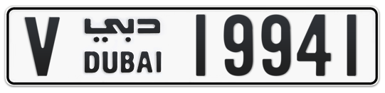 V 19941 - Plate numbers for sale in Dubai