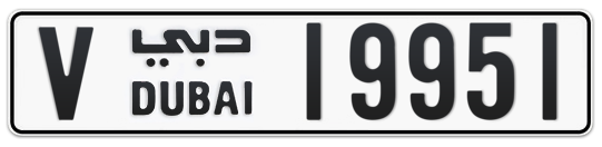 V 19951 - Plate numbers for sale in Dubai